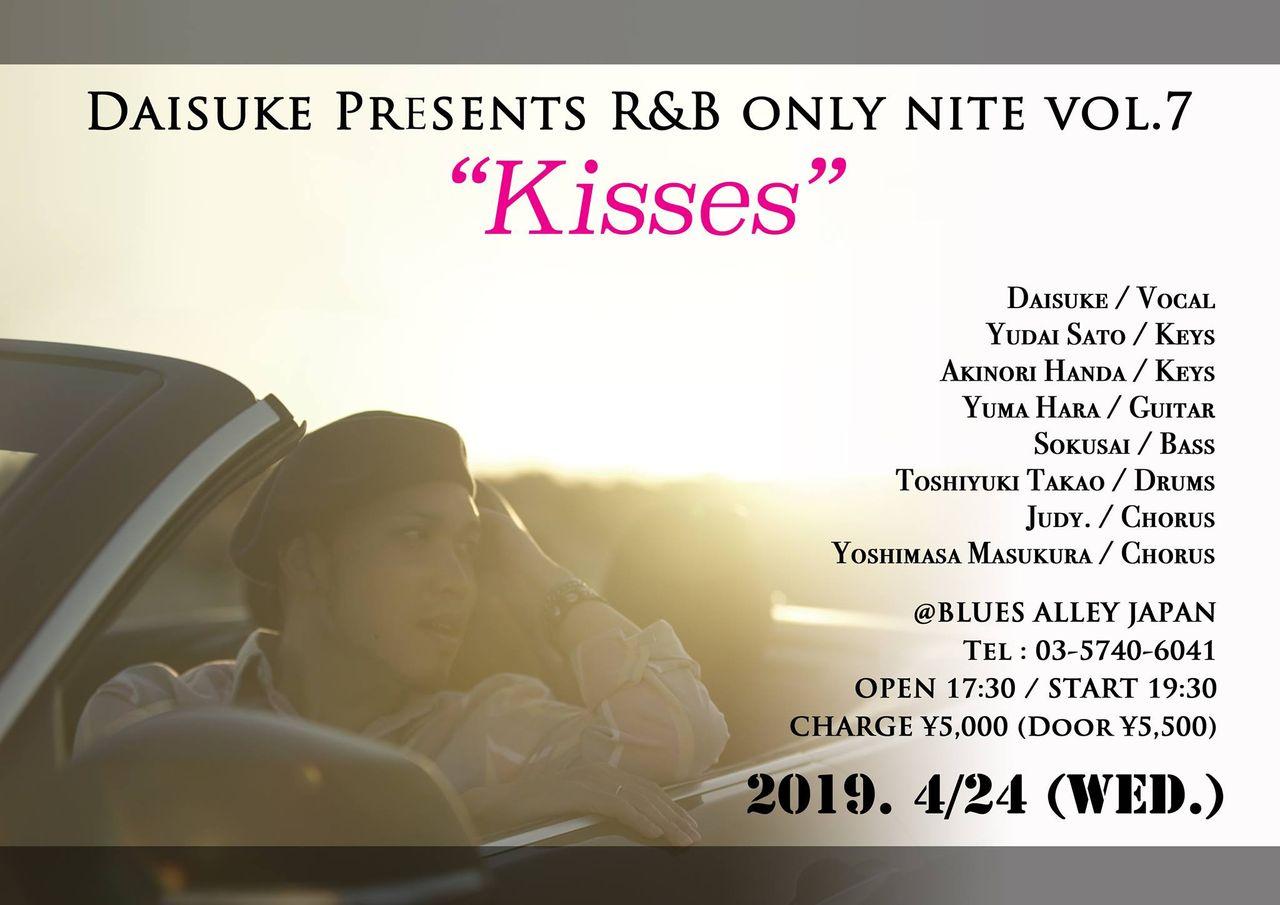 daisuke_kiss live