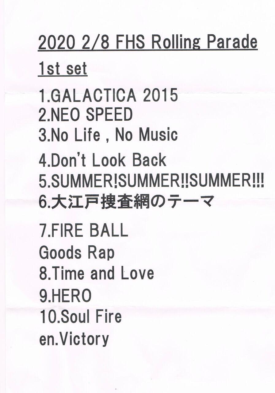 firehorns setlist