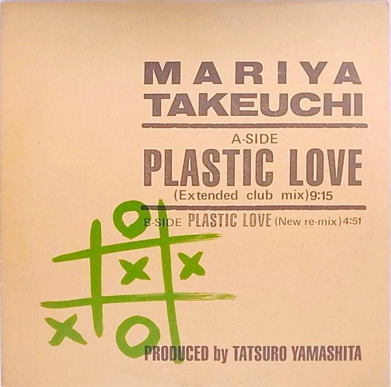 mariya_plastic love12 (1)