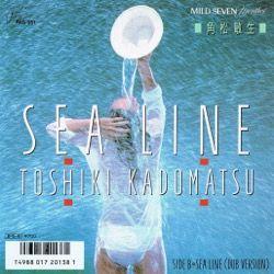 kadomatsu_sealine