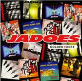 jadoes_best