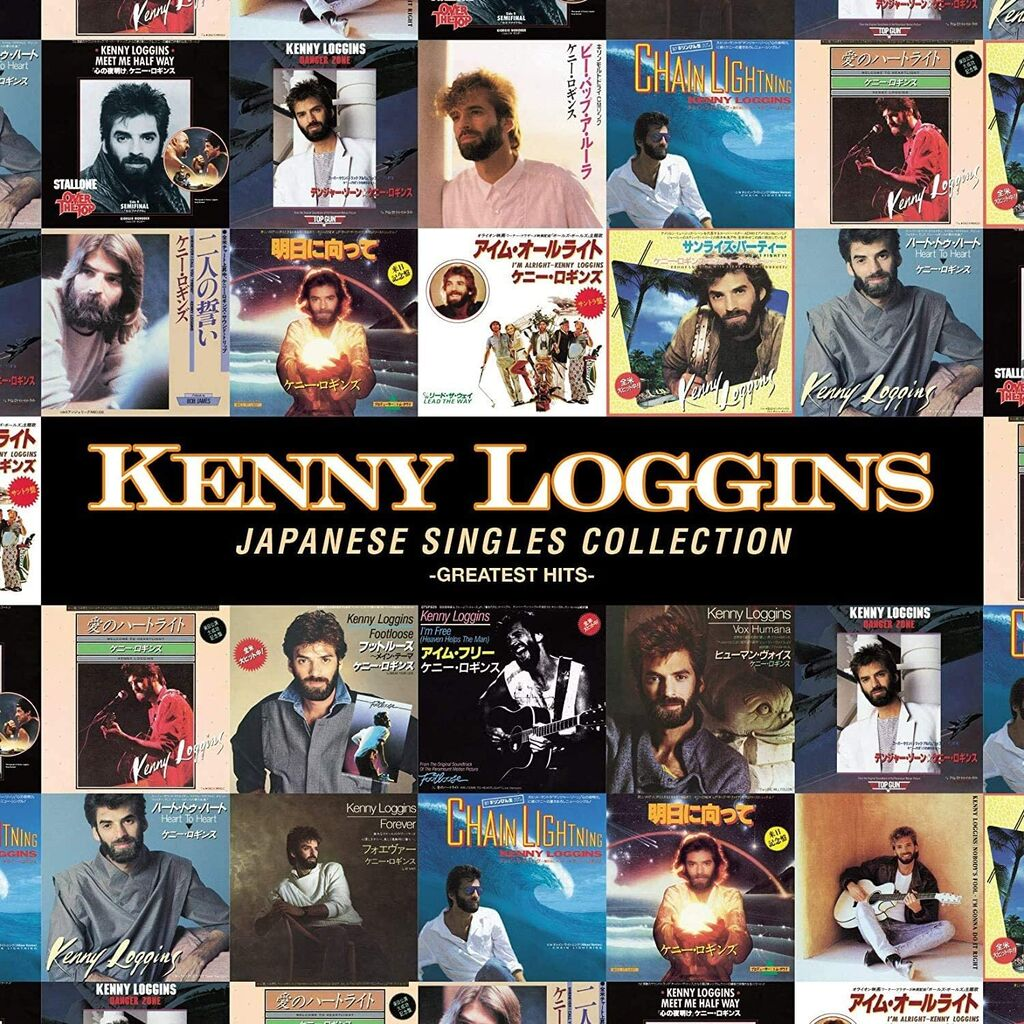 kenny loggins_singles