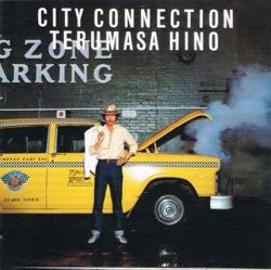 hino_city connection