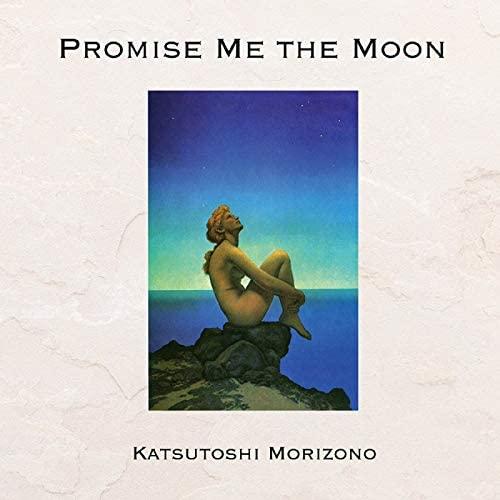 morizono_promise