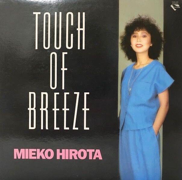 mieko hirota_ touch