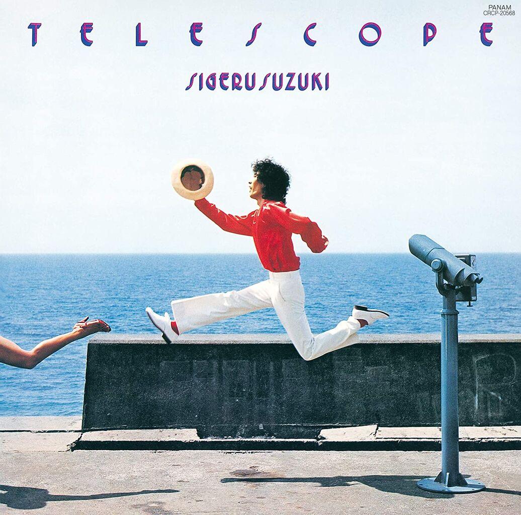 shigeru suzuki_telescope