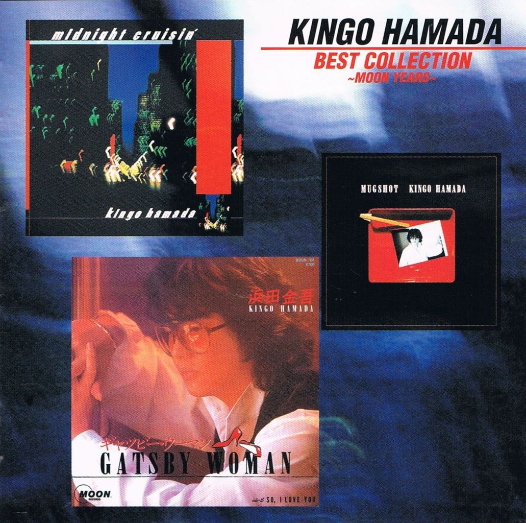 kingo hamada_best