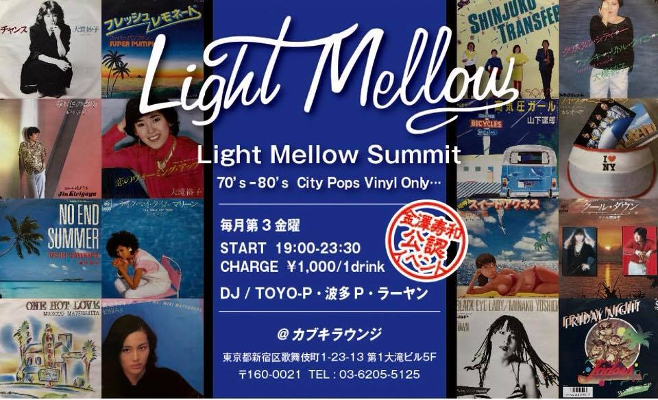 lightmellow summit