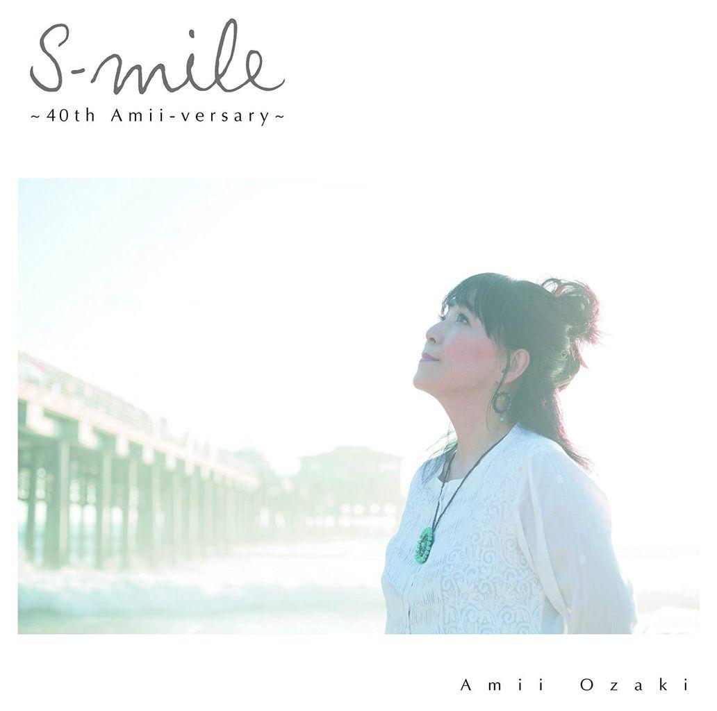 amii_smile