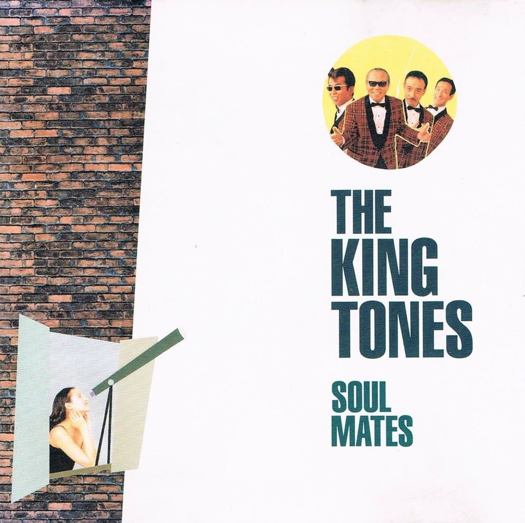 kingtones_soul mates