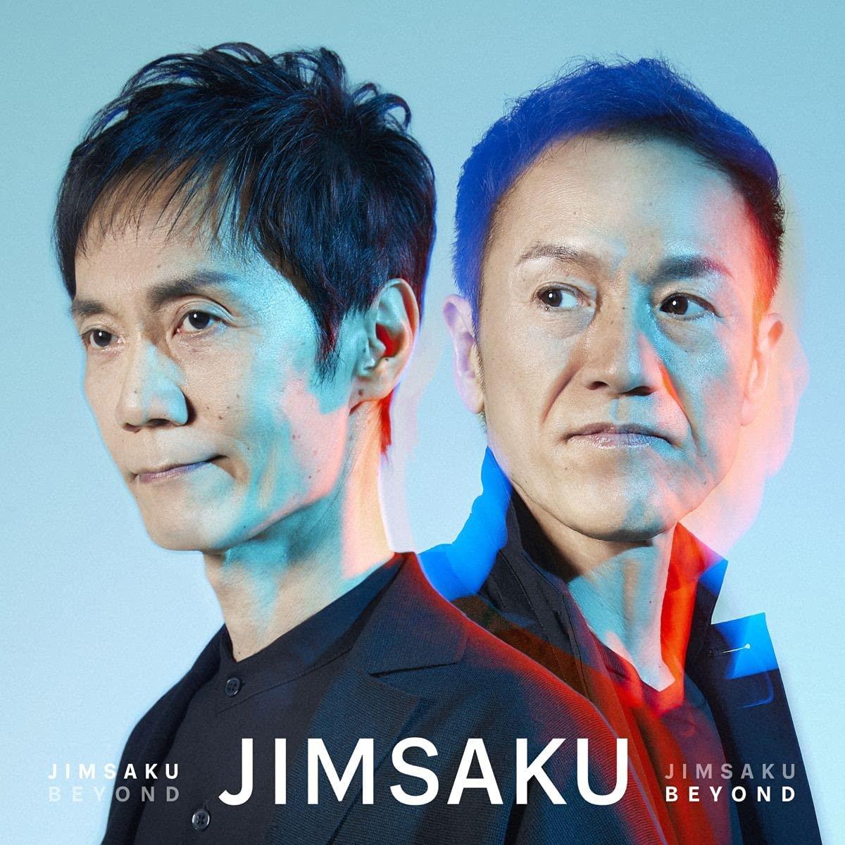 jimsaku_beyond