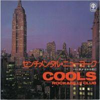 cools_45