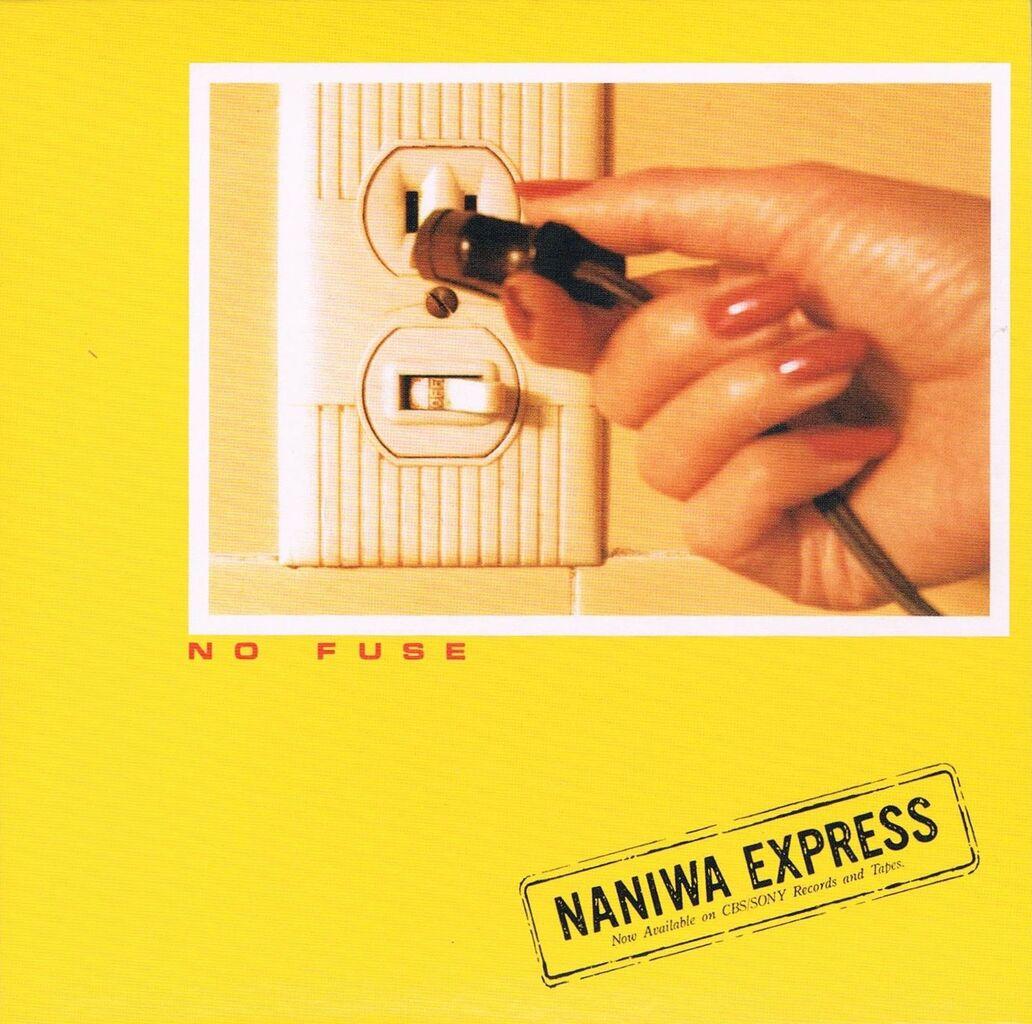 naniwa exp