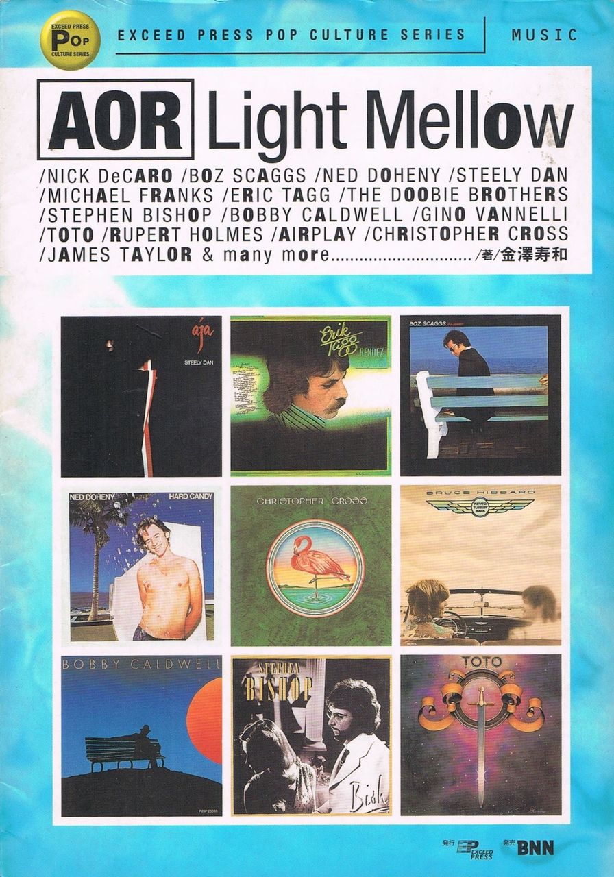 aor light mellow 99