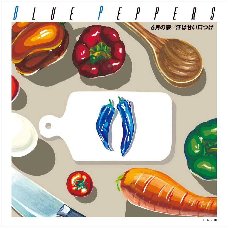 blue peppers_7