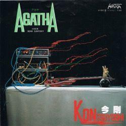 tsuyoshi kon_agatha