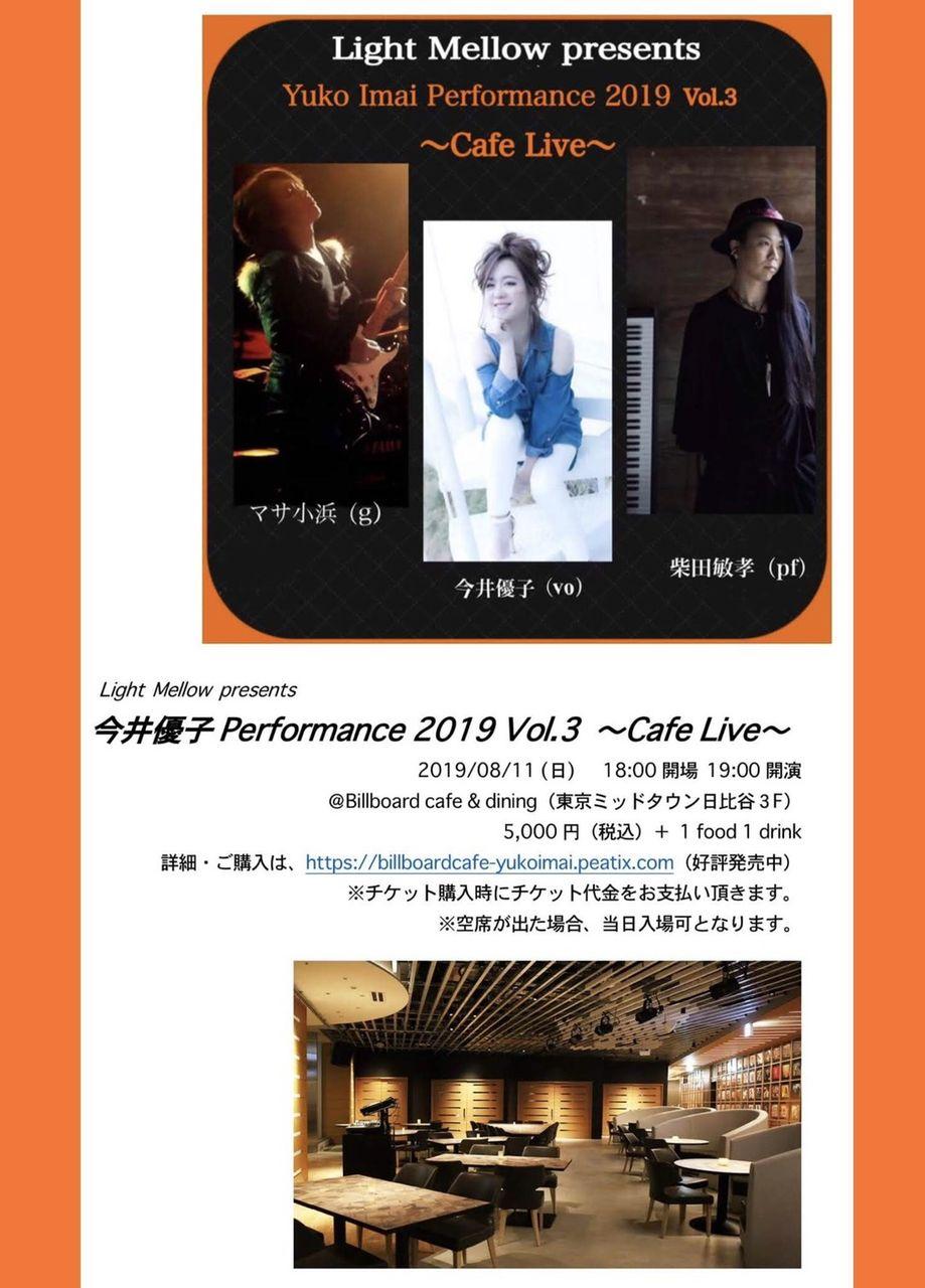 cafe live flyer