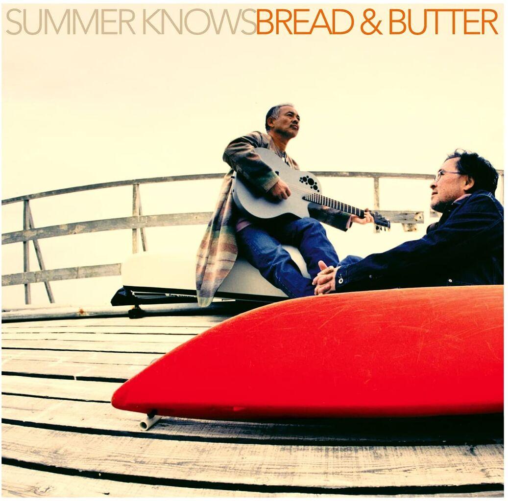 bread&butter_suumer knows