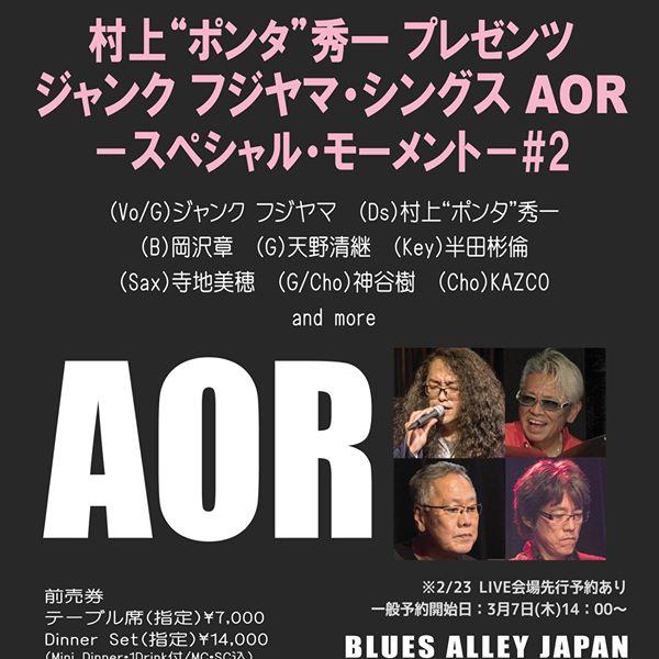 junk fujiyama_aor2