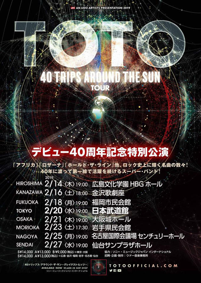 toto in japan 2019