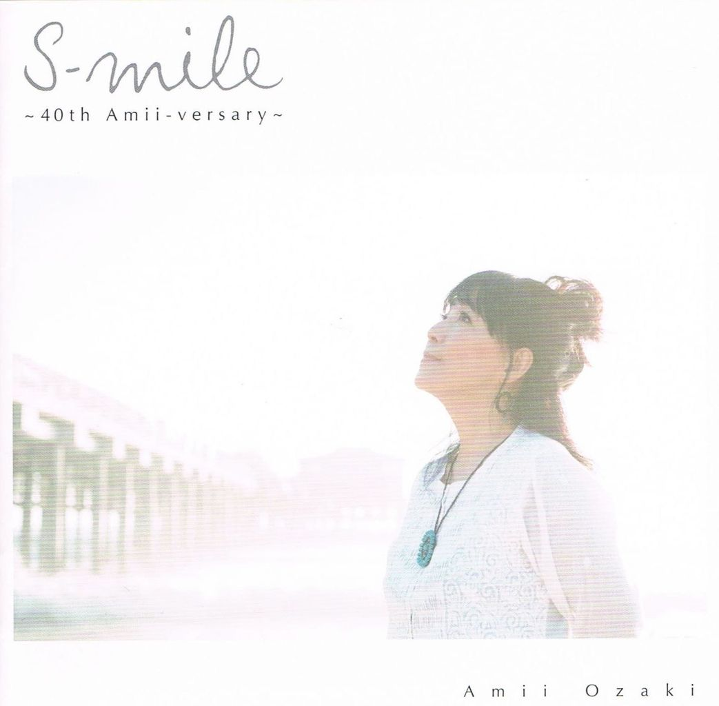 amii ozaki_smile