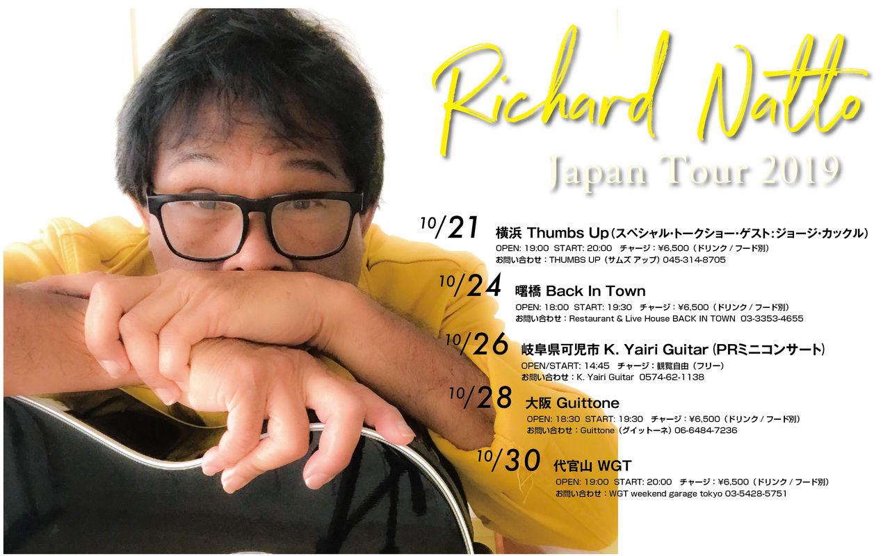 RichardNatto_flyer2
