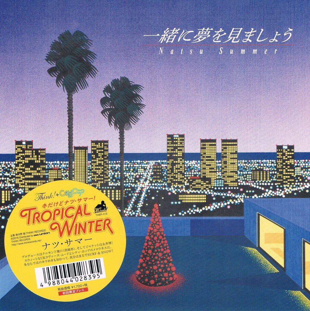 natsu summer_christmas2