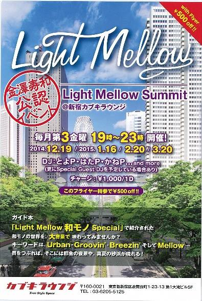 LM summit