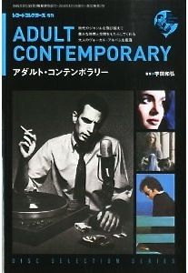 adult_contemporary