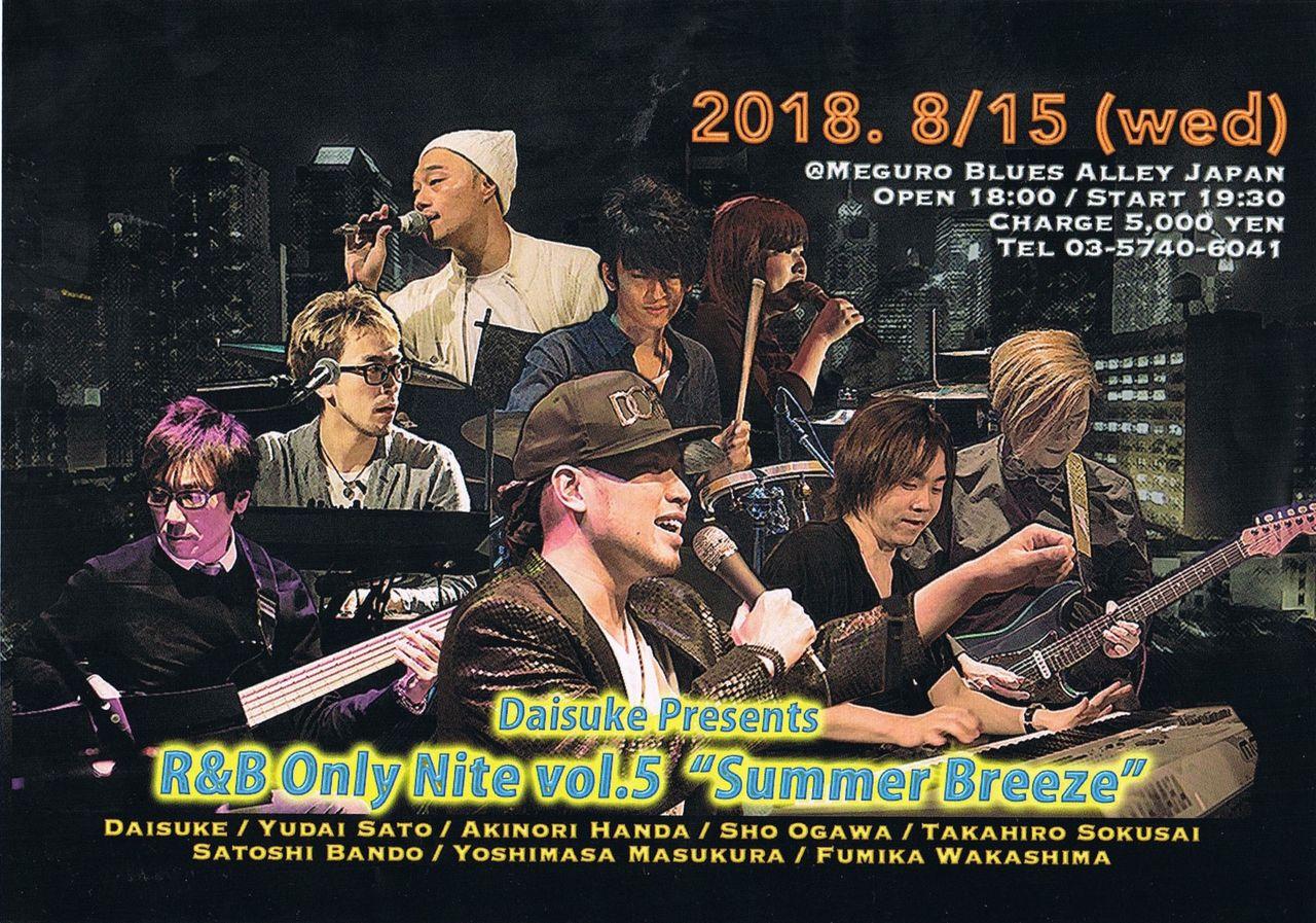 daisuke R&B5_flyer