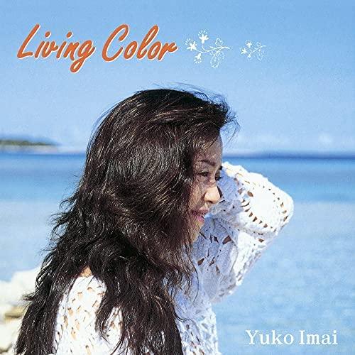 yuko_living color