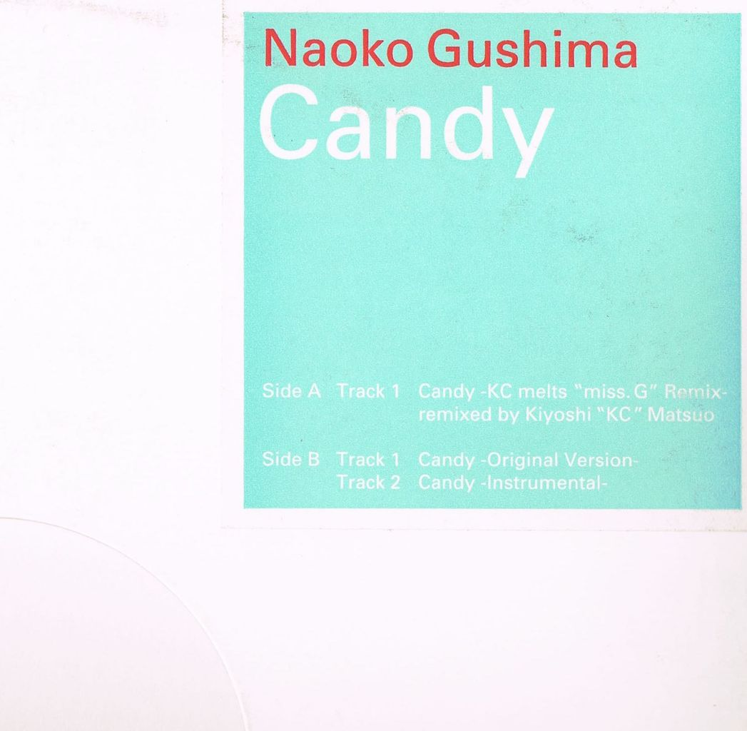 gushima_candy12