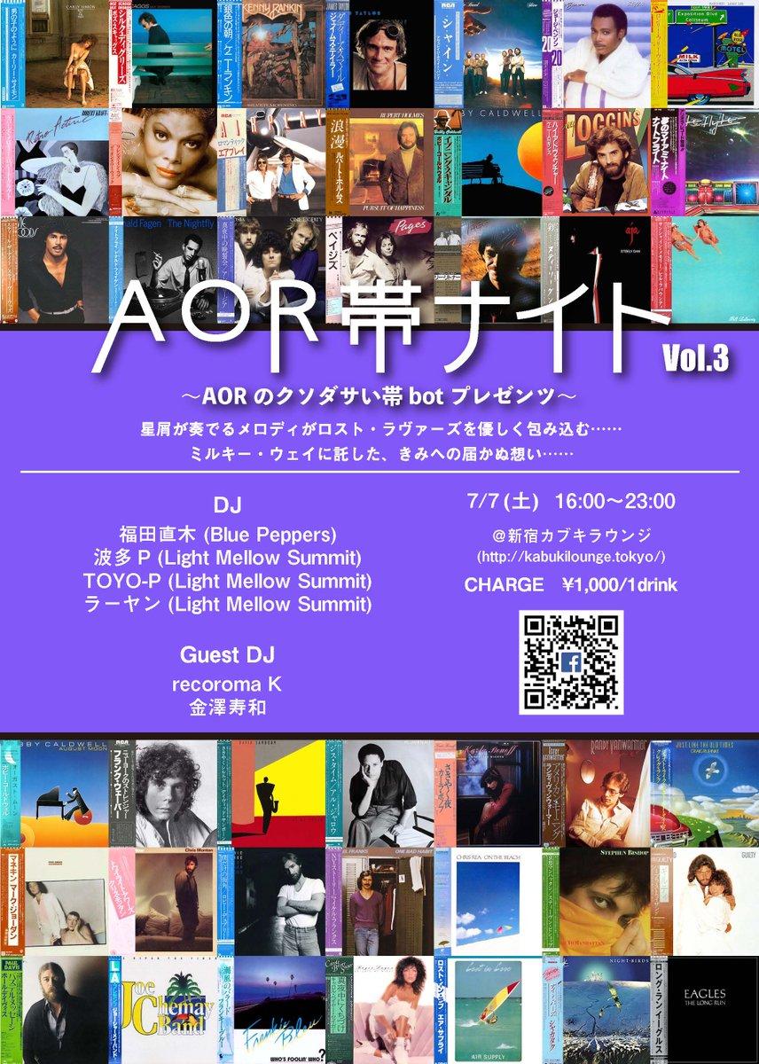 aor obi_3