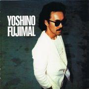 yoshino_fujimal