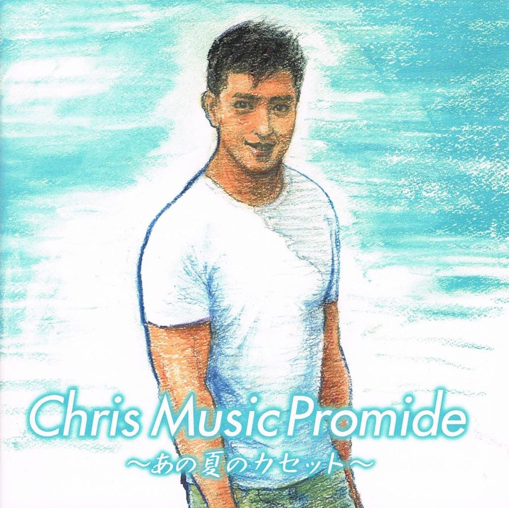 chris music promide
