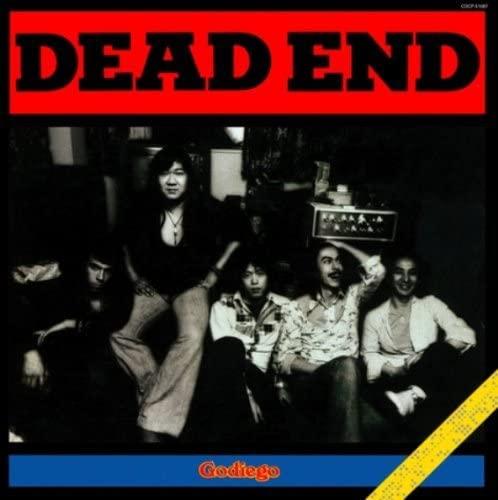 godiego_dead end