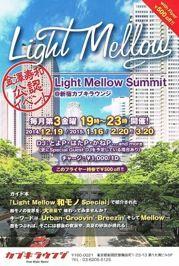 light mellow summit