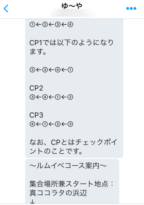 IMG_8574