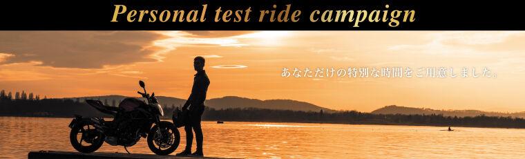 202006_testride_01