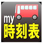 busstopicon144