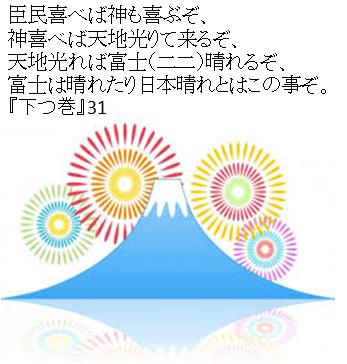 花火富士002