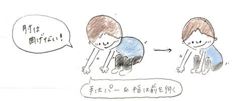 IMG_5265