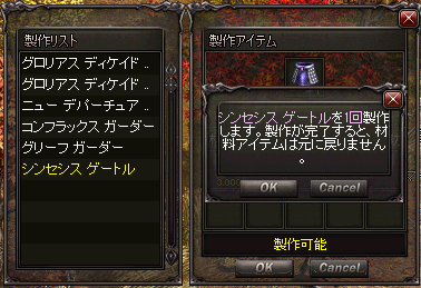 170804_02_pantsu