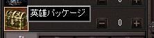 170804_05_eiu