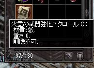 160618_03