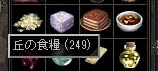 160614_09