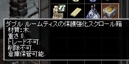 170804_08_wsc