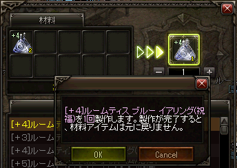 170804_09_aorumu