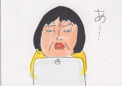 スキャン 2356