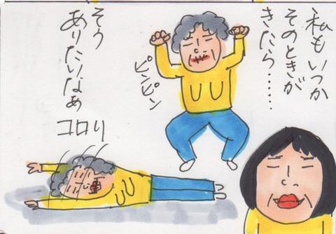 スキャン 2531